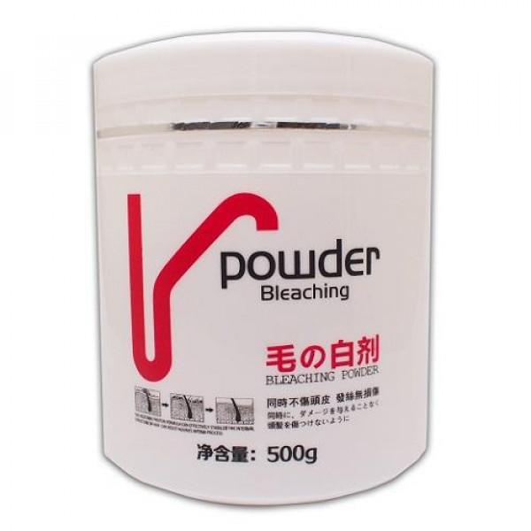 Hair Bleaching Powder (500g)