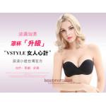 V-Style Inflatable Push Up Bra 正品台湾Vstyle美施贴波波小姐充气垫隐形内衣文胸