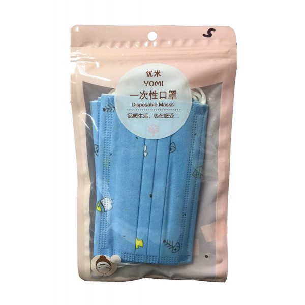 Disposable Children 3PLY Face Mask  - 8pcs/pkt