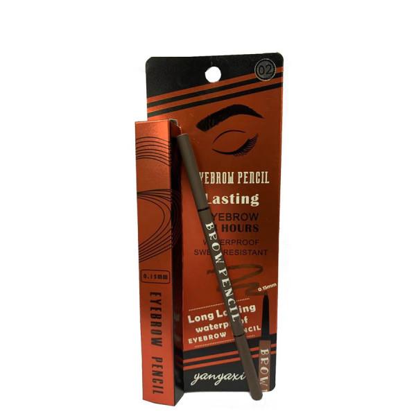 Yanyaxi Ultra Thin Long Lasting Eyebrow Pencil 0.15MM