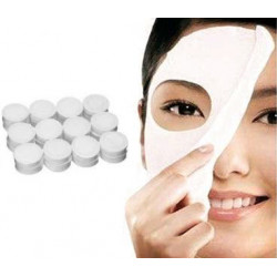 Disposable Compress Facial Mask - Pure Cotton (100pcs/pkt)