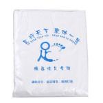 Disposable Plastic Foot Tube XL (80pcs/pkt)