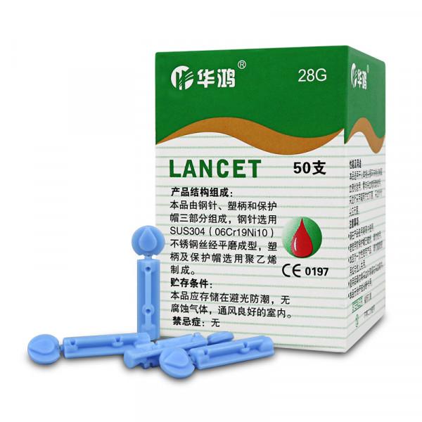Blood Lancet (50pcs/box)