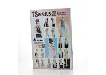 HAIRSTYLE HAND BOOK