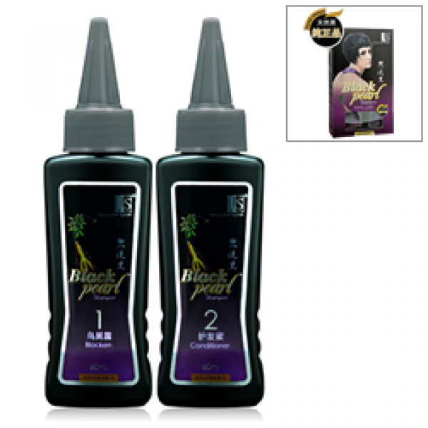 JS (100) Black Pearl (For white hair,dry & brittle hair)