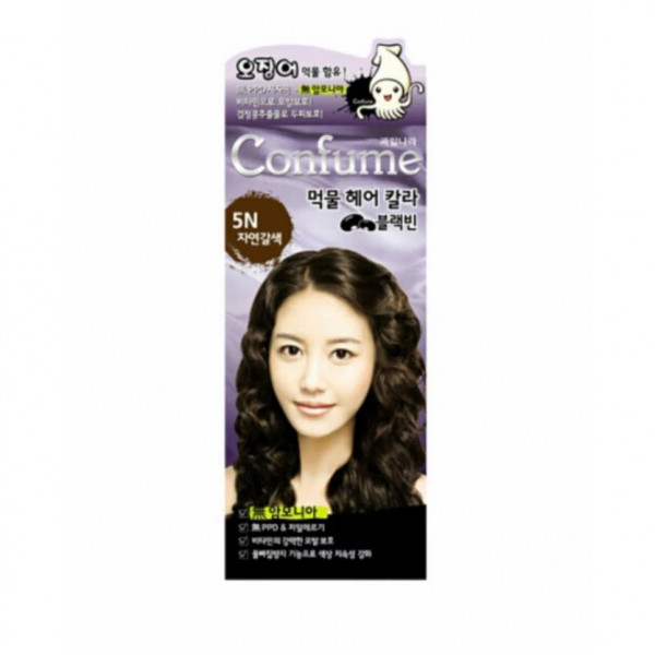 Confume Squid Ink Hair Color & Dye 5N - Brown (No Ammonia)