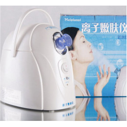 Moisturizing Ion Ionic Facial Steamer