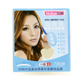 Double Eyelid Tape (Size:S,M & L)