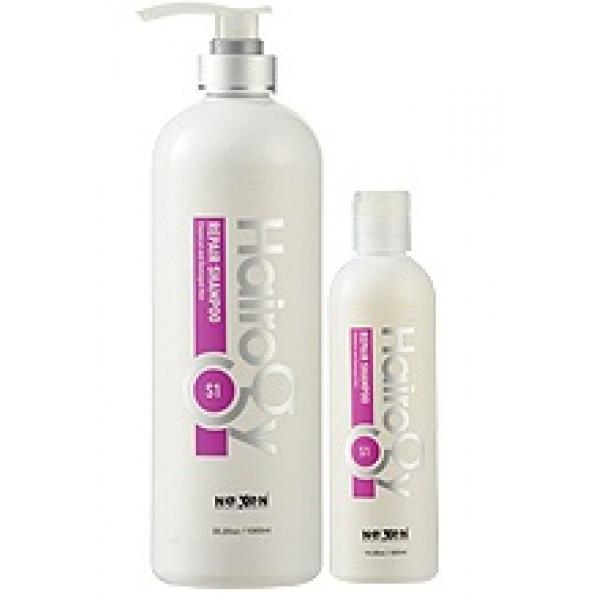 Nexxen (S1)  Repair Shampoo (For chemical & damaged hair)