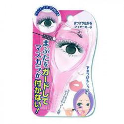 Eyelash Guide